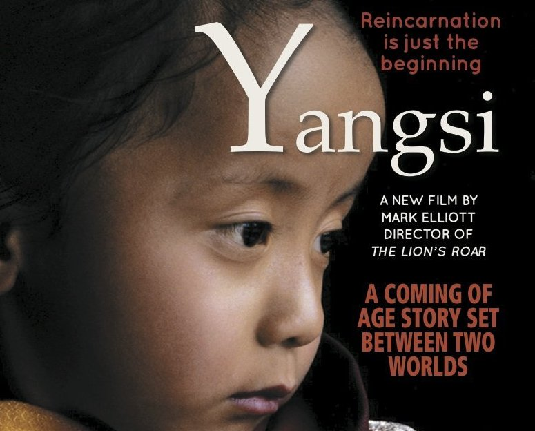 YANGSI THE MOVIE – A FILM BY MARK ELLIOTT