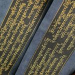 THE LINGUISTIC MYSTICS OF TIBET