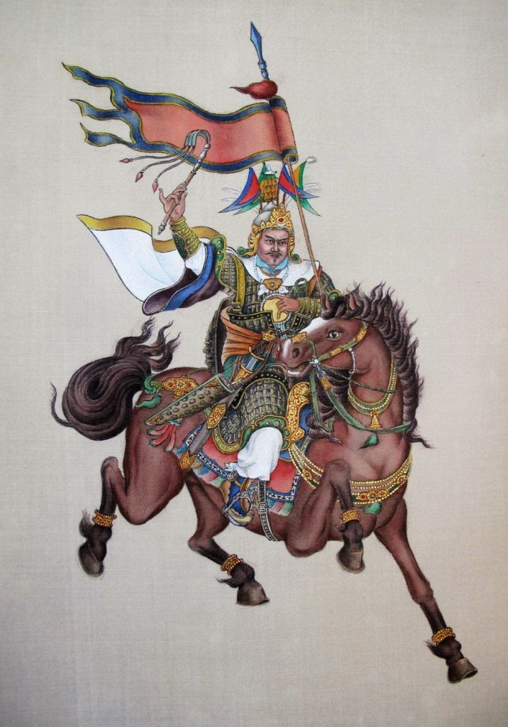AN INVOCATION CALLING ON GESAR KING OF LING